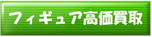 huigyua.png